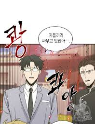 Release date for Tomb Raider King Manhwa Chapter 118, Spoiler alert, Assumptions,Storyline, and other updates.