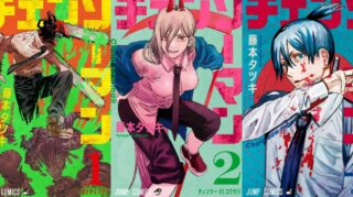 Chainsaw Man Chapter 87 Raw Scans Leaked Online, Spoilers, Storyline & Complete Review and Analysis about Chapter 87