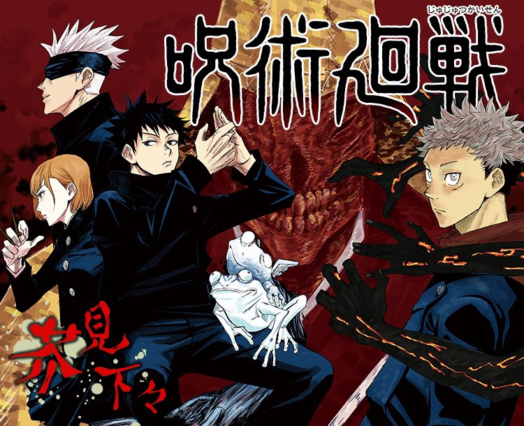 [LATEST] Spoilers for Jujutsu Kaisen Chapter 131 Raw Scans Leaked ONLINE! Storyline, Release Date & Much More to Read